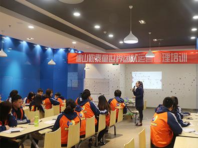 「運營案例」河北唐山-勒泰童世界