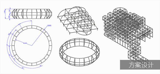 山西大同星際夢工廠方案設計