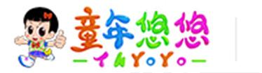 淘气堡-大型蹦床-儿童游乐设备加盟厂家-室内儿童乐园运营「十年」制造商-广州康童