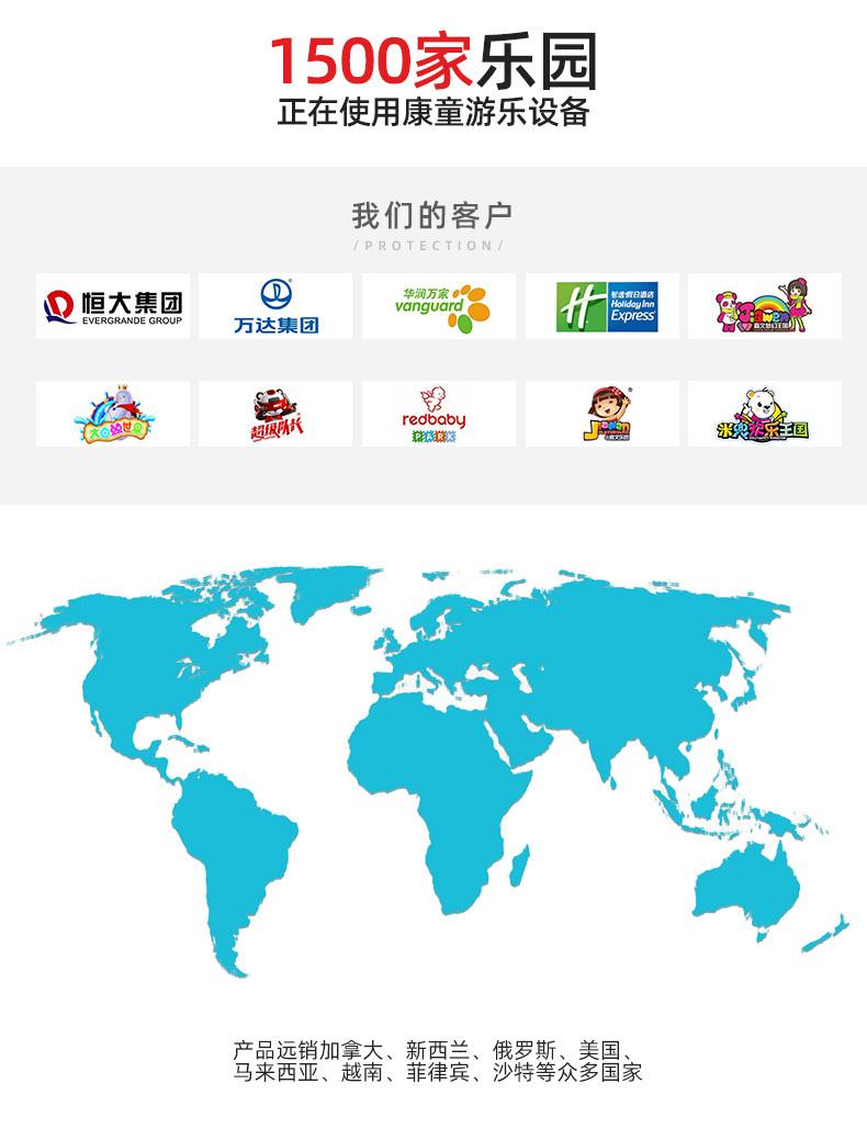 大型澳门AG视讯公園定製全球銷售