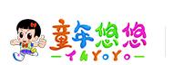 淘气堡-大型室内儿童蹦床公园厂家-儿童游乐设备加盟厂家-室内儿童乐园运营「十年」制造商-广州m6米乐app设备有限公司
