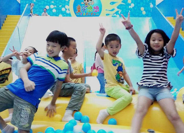 儿童游乐设备加盟主题乐园
